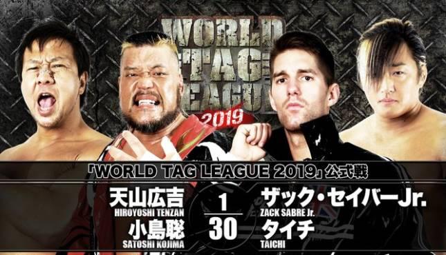 NJPW WTL Dyay 11