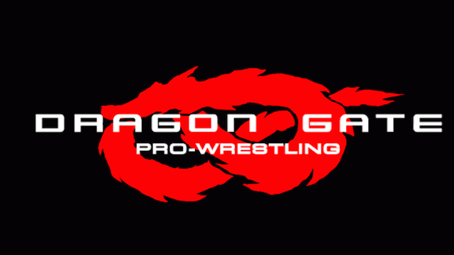 Dragon Gate Logo